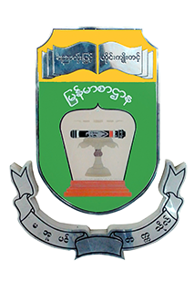 Department of Myanmar