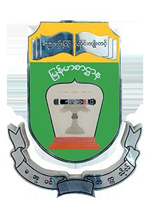 Department of Myanmar