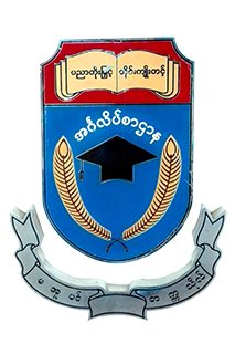 Department of English