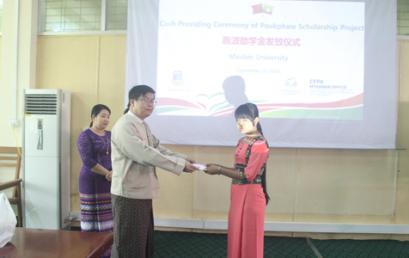 (Cash Providing Ceremony of  Paukphaw Scholarship Project) ပညာသင်ဆု ချီးမြှင့်ပွဲ အခမ်းအနား
