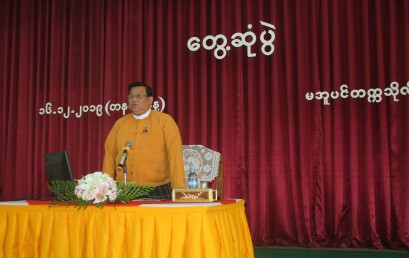 (English) Prime Minister of the Ayeyarwaddy Region