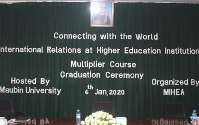 IRO သင္တန္းႏွင့္သက္ဆိုင္ေသာ Multiplier Course သင္တန္းဆင္းပြဲ အခမ္းအနား